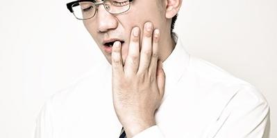新宿の接骨院で顎関節症や顎の痛みの改善